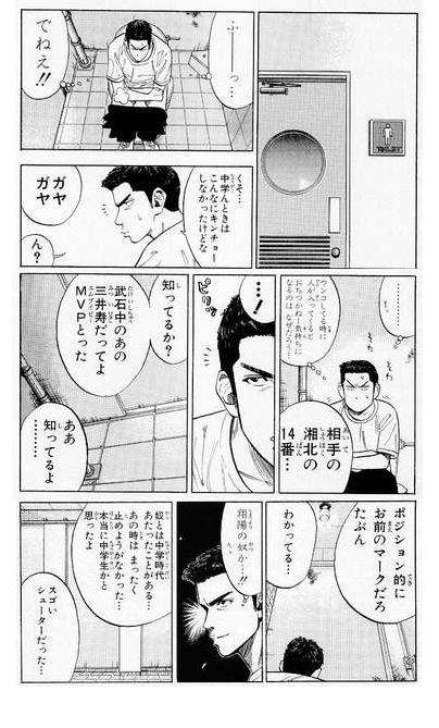 Mitsui1