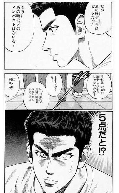 Mitsui2