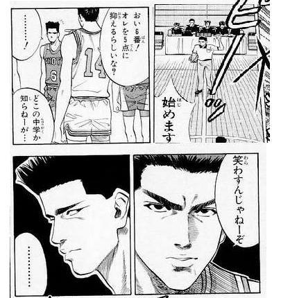 Mitsui3